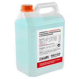 Спрей антибактериальный и противомикробный для рук, 5000 мл, фото